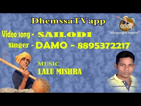 SAILODI     Dhemssa TV App