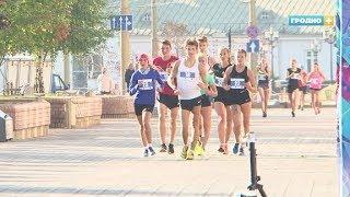 В Гродно прошли 27 Международные соревнования по спортивной ходьбе памяти Петра Починчука