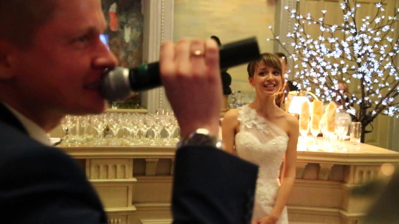 Песни про жениха и невесту современные