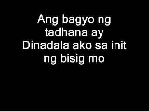 Up Dharma Down - Tadhana (Instrumental)