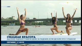 В столице прошёл один из этапов конкурса Мисс Украина 2017