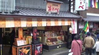京都の秋 産寧坂