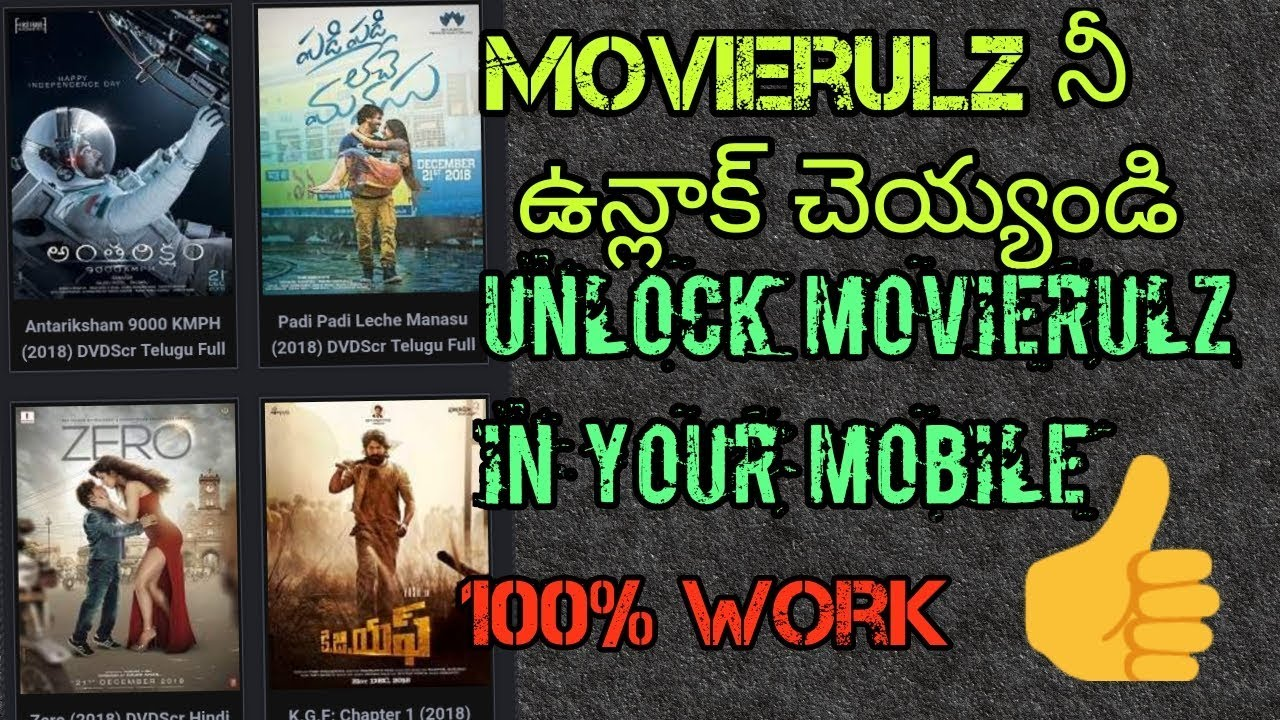 Download How to open movierulz || How to unlock movierulz in telugu || Movierulz