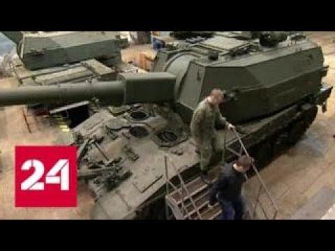 знакомства россия свердловской области
