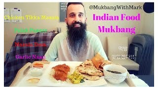 INDIAN FOOD Mukbang | Chicken Tikka Masala, Palak Paneer, etc. | [먹방]