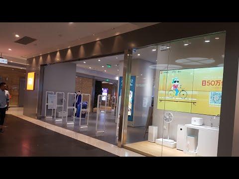 📱 Mi Home | 💡 Xiaomi Store 🎧 | 😀 Joy City, Shanghai 🎥