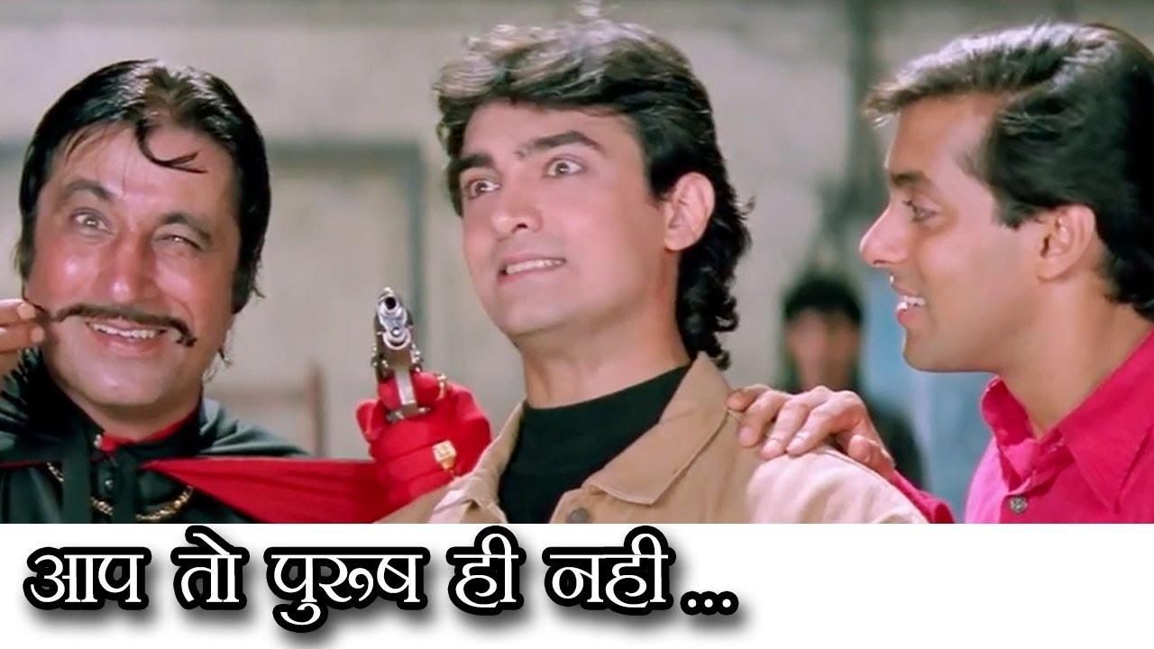 मै कहता हु, आप तो पुरुष ही नहीं   Andaz Apna Apna   Comedy Scene