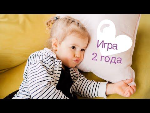 Самостоятельные сюжетные игры ребенка 3 лет и помощь дефектолога