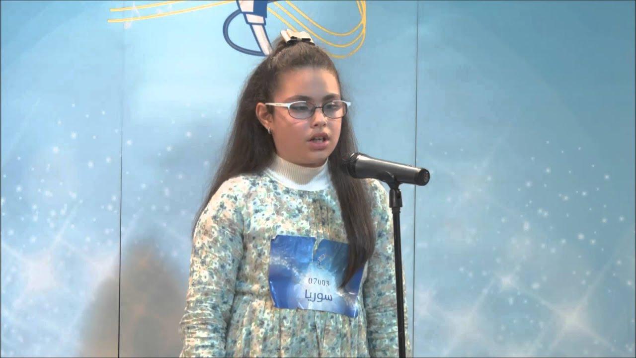 تجارب أداء برنامج النجم الصغير - سارة الذهبي - سوريا