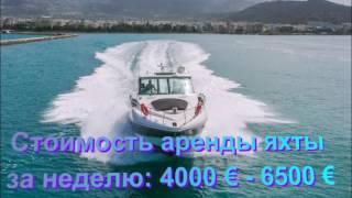 видео аренда яхт в Греции