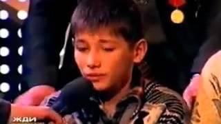 Мальчик без мамы и папы
