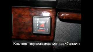 Установка ГБО 4 поколения на BMW 525(