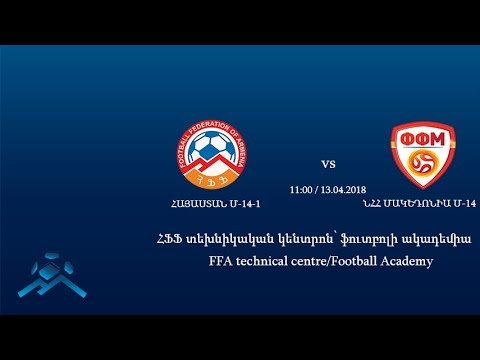 Armenia U-14-1 - FYR Macedonia U-14