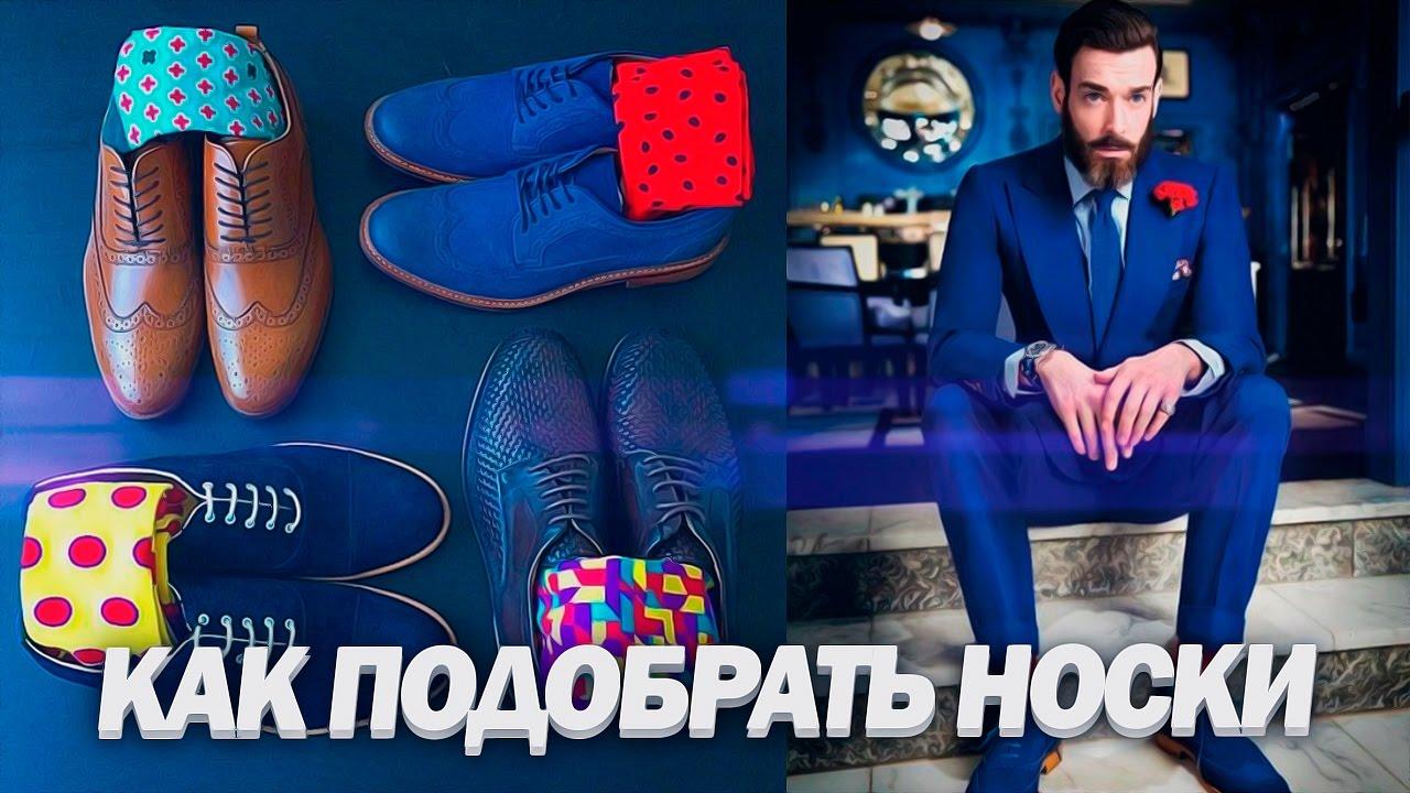 d6e1fc0217eb6 Какие носки лучше покупать?