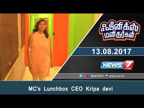 MC's Lunchbox CEO  Kripa devi in Phoenix Manithargal