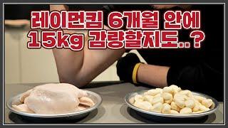 편의점 닭가슴살로 만드는 10분 감바스!  남는 닭가슴…