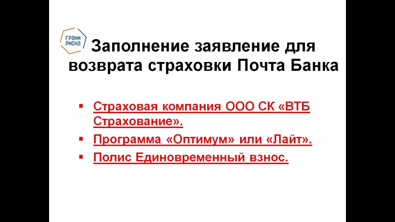 Заявление начальнику приставов о бездействии