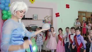 Шоу Мыльных Пузырей в детском саду