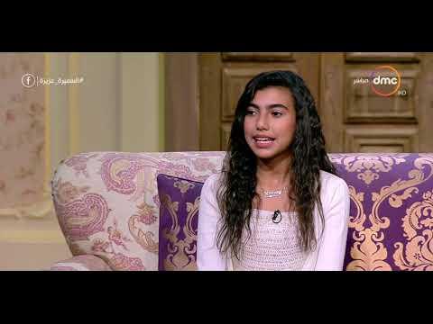 السفيرة عزيزة - لقاء مع ..