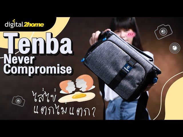 ทดสอบกันกระแทกกระเป๋ากล้อง Tenba ใส่ไข่จะแตกมั้ย