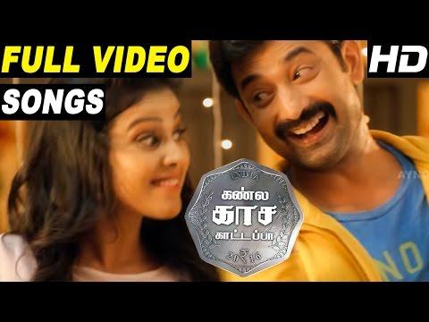 Kannula Kaasa Kattappa Full Video Songs | Tamil Movie Video songs | Chandini | Yogi Babu | Aravind