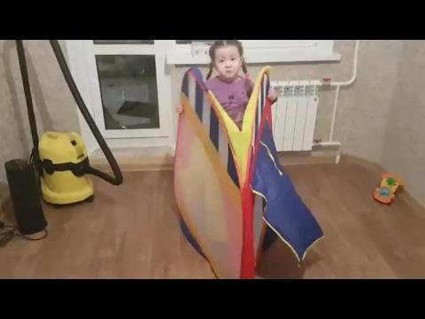 Как сложить детскую палатку в круглый чехол видео