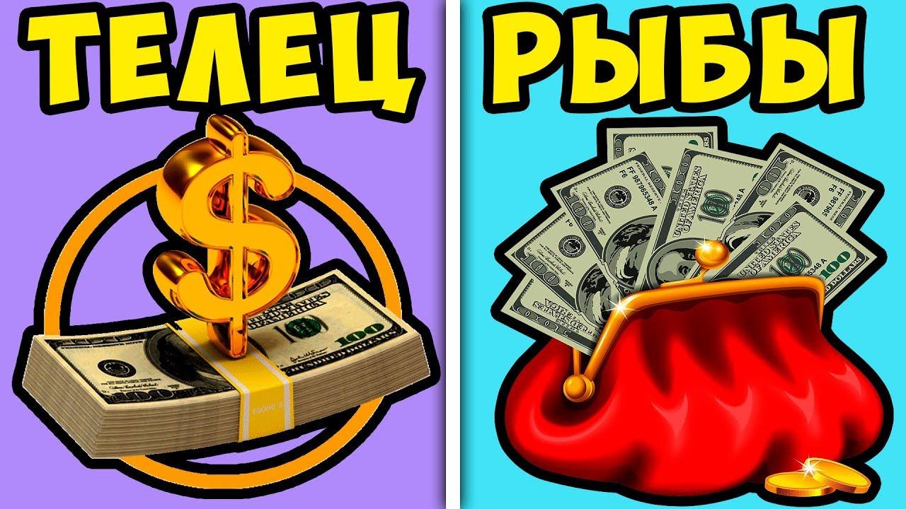 Интернет-магазин tiami. Ru предлагает купить статуэтки знаков зодиака от производителей. Доставка курьером по москве и санкт-петербургу, а так же.