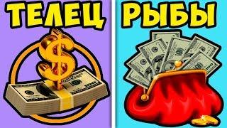 видео Знаки зодиака и деньги
