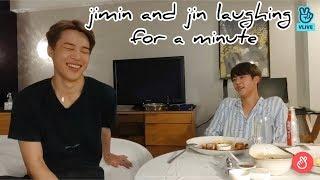 Jimin Eating Dog Food