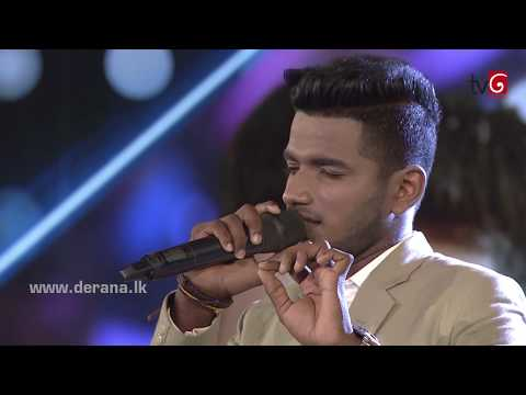 Dream Star Season 07 | Final 20 ( 01st Group ) Suneera Sumanga ( 26-08-2017 )