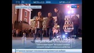 2016 Новости дня   Стрельба в Санкт Петербурге, снятая на видео, стала хитом рунета