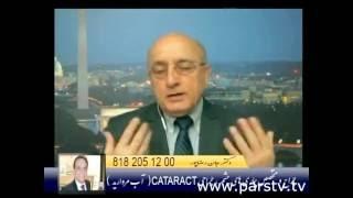 IRAN, محسن سازگارا « آيت الله منتظري ـ احمد خميني » ـ کميته مرگ ـ ايران؛