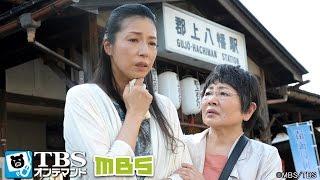 泉ピン子主演の『おふくろ先生の診療日記』シリーズ第6弾。地域医療に心...
