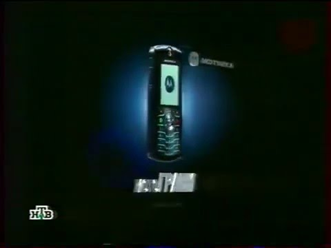 Реклама Motorola SLVR L7 2006 10s