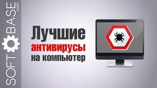 видео Panda Cloud Antivirus скачать бесплатно без регистрации