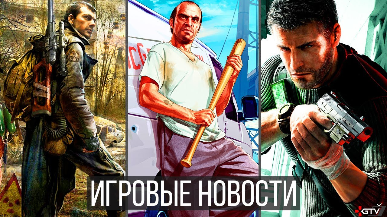 ИГРОВЫЕ НОВОСТИ GTA 6, STALKER 2, Скандал с Far Cry 6, Cyberpunk 2077, Atomic Heart, Demon's So