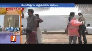 Nagarjuna Sagar Buddhavanam Works Speed Down By Contractors   Telangana   iNews