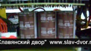 Сварочный инвертор СИА-200 конденсаторы на 105 градусов(Сварочный инвертор СИА-200 Элементная база (конденсаторы на 105 градусов) ООО