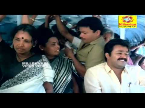 Vellaara Poomala mele | Varavelpu | Malayalam Film Song HD