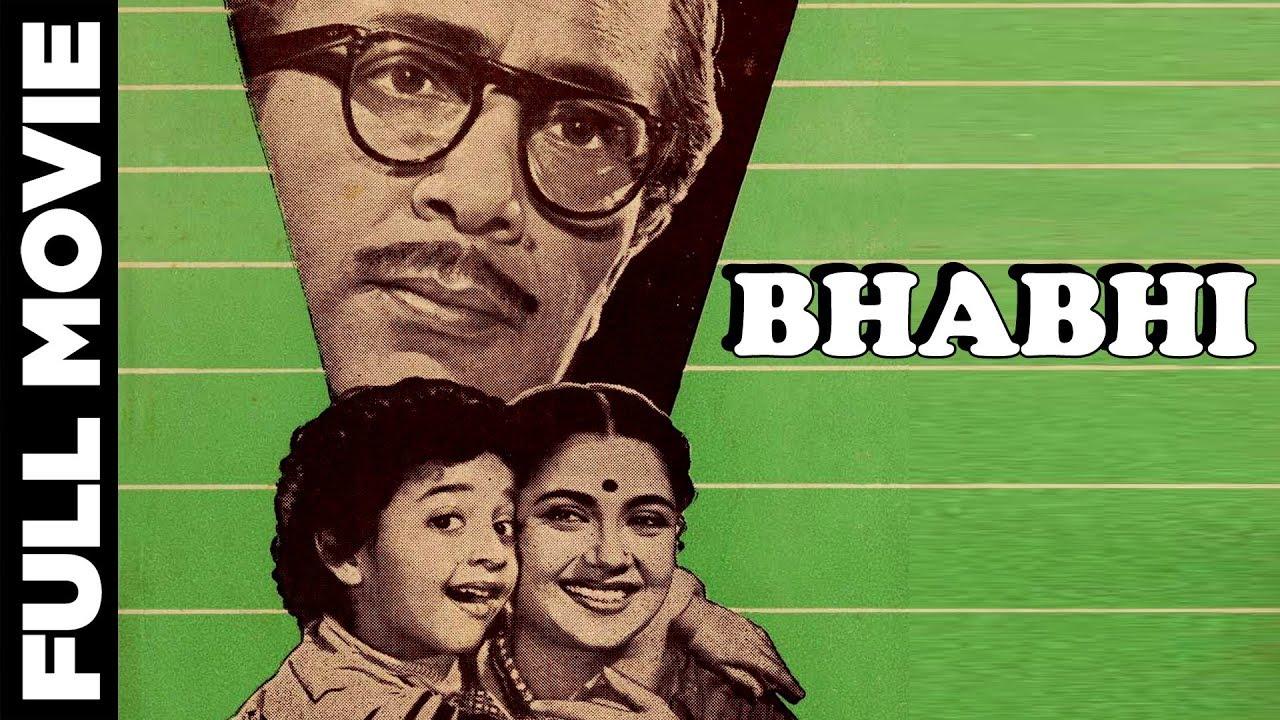 Bhabhi 1957 Film Hindi Full Movie  Balraj Sahni -3103