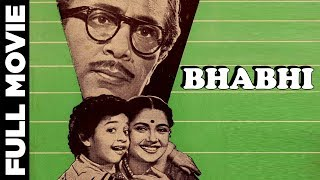 Bhabhi (1957 film) Hindi Full Movie | Balraj Sahni Movies| Nanda movies | Hindi Classic Movies