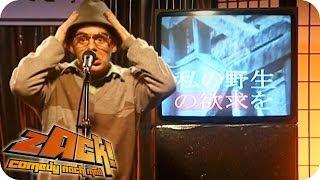 Karaoke Fail – Zack! Comedy nach Maß
