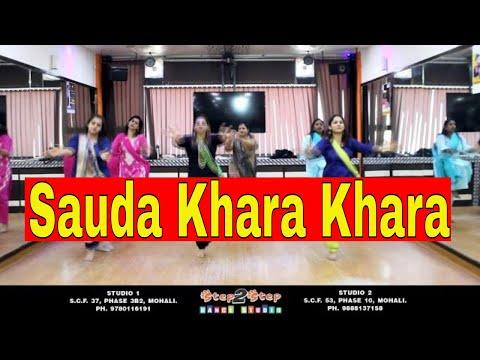Sauda Khara Khara | Wedding Dance | Good Newwz | Easy Steps | Choreography Step2Step Dance Studio