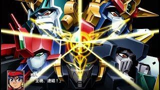 スーパーロボット大戦X グレートマイトガイン 全武装 | Super Robot Wars X - Great Might Gaine All Attacks