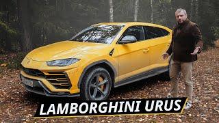 Переодетый Audi Q7 или чистокровный Lamborghini? Про характер и возможности Urus | Наши тесты