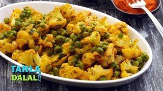 Gobi Vatana Subzi, Cauliflower Vatana Nu Shaak by Tarla Dalal
