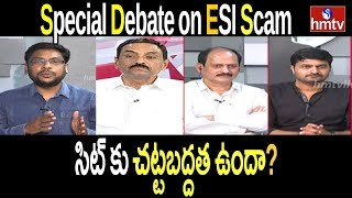 Special Debate on Sit Vigilance Enquiry on AP ESI Scam | hmtv