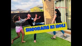 sheorans funny sound effects