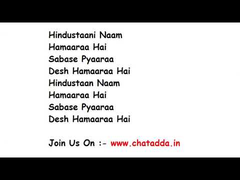 Bharat Humko Jaan Se Pyara Hai Full Song With Lyrics l Rosy