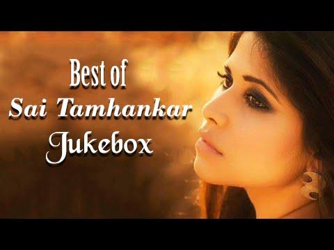 Best Of Sai Tamhankar | Superhit Marathi Songs | Jukebox | Nako Nako Na Re, Hunterrr & More